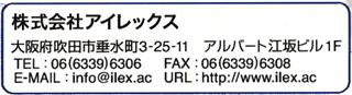 Label_ilex
